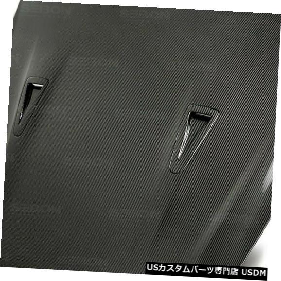 ボンネット 17-19日産GTR OEスタイルセイボンカーボンファイバーボディキットに適合-フード!! HD17NSGTR-OE 17-19 Fits Nissan GTR OE-Style Seibon Carbon Fiber Body Kit- Hood!! HD17NSGTR-OE