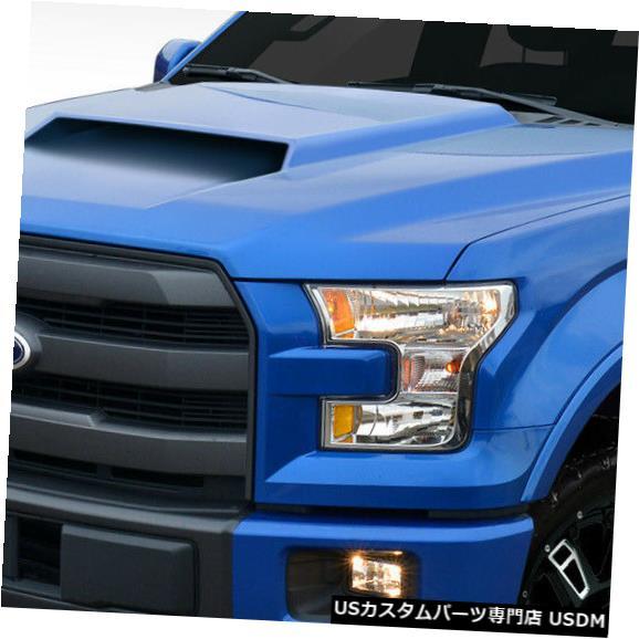 ボンネット 15-18フォードF150グリッドデュラフレックスボディキット-フード!!! 112577 15-18 Ford F150 Grid Duraflex Body Kit- Hood!!! 112577