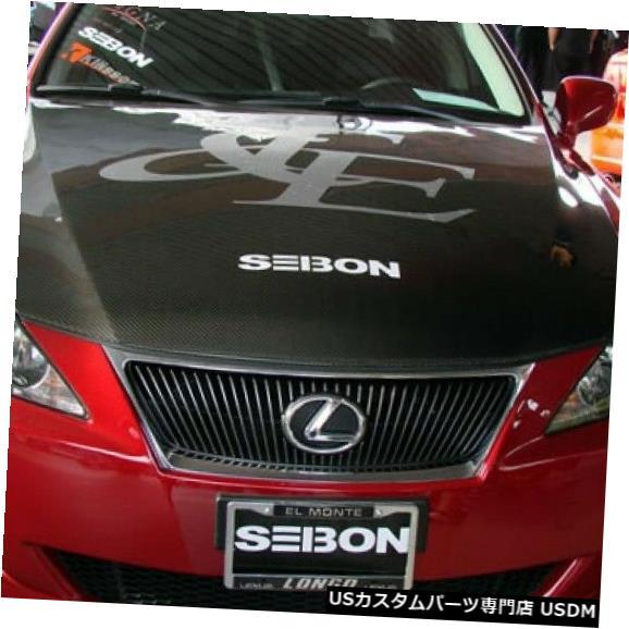 ボンネット 06-13レクサスIS OEスタイルセイボンカーボンファイバーボディキット-フード!!! HD0607LXIS-OE 06-13 Lexus IS OE-Style Seibon Carbon Fiber Body Kit- Hood!!! HD0607LXIS-OE