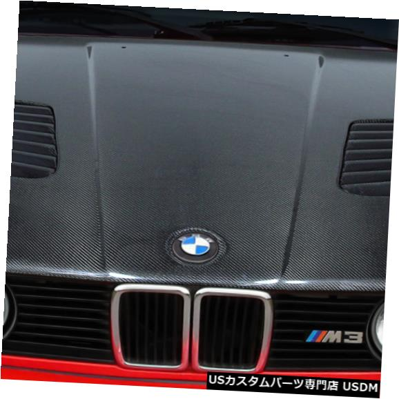 ボンネット 84-91 BMW 3シリーズGTR DriTechカーボンファイバーボディキット-フード!!! 112899 84-91 BMW 3 Series GTR DriTech Carbon Fiber Body Kit- Hood!!! 112899