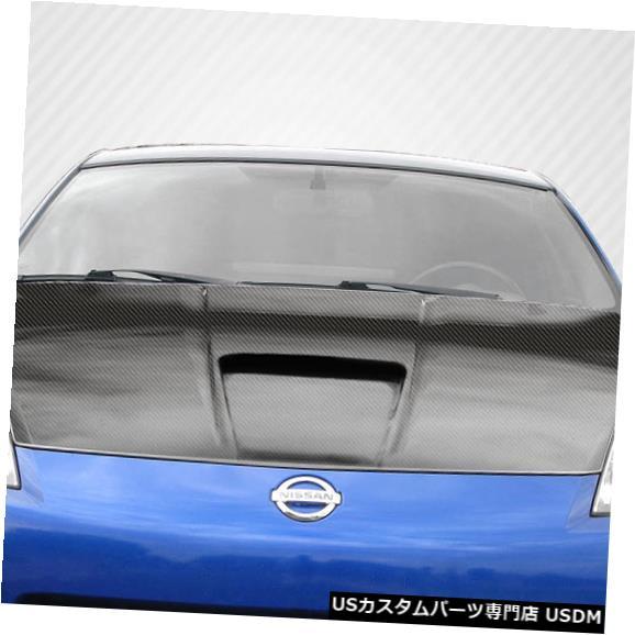 ボンネット 03-06フィットニッサン350ZトラックDriTechカーボンファイバーボディキット-フード112962 03-06 Fit Nissan 350Z Track DriTech Carbon Fiber Body Kit- Hood 112962