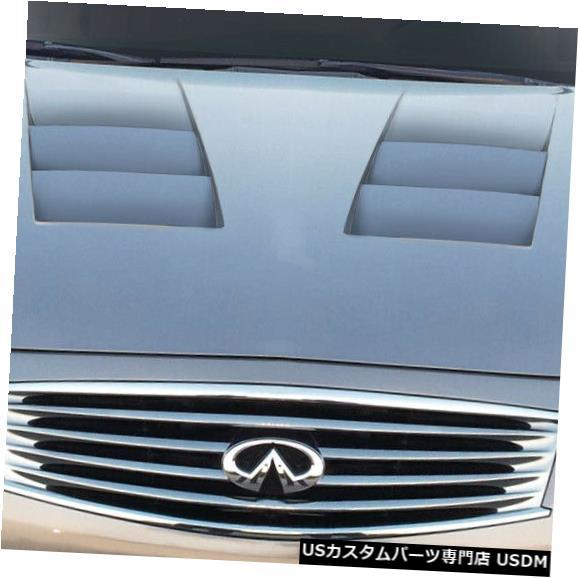 ボンネット 07-13インフィニティGセダンTS-1デュラフレックスボディキットに適合-フード!!! 113361 07-13 Fits Infiniti G Sedan TS-1 Duraflex Body Kit- Hood!!! 113361