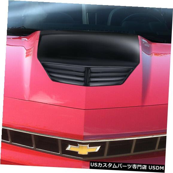 ボンネット 10-15シボレーカマロスティングレイZルックデュラフレックスボディキット-フード!!! 109804 10-15 Chevrolet Camaro Stingray Z Look Duraflex Body Kit- Hood!!! 109804