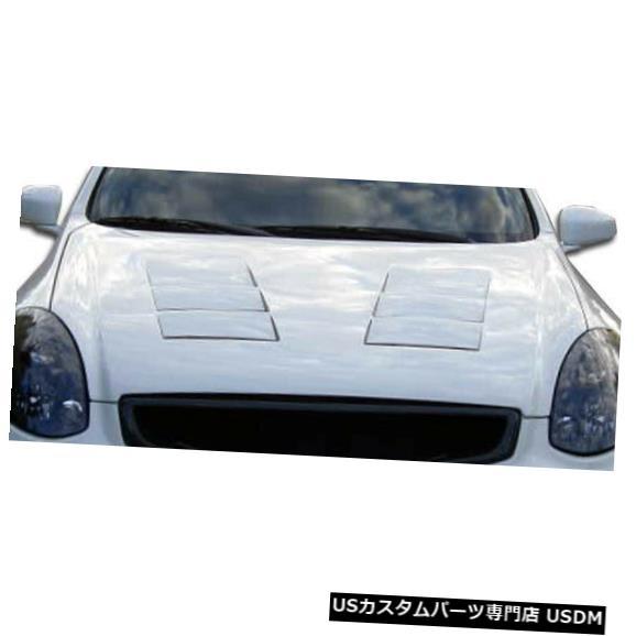 ボンネット 03-07インフィニティGクーペ2DR TS-1デュラフレックスボディキットに適合-フード!!! 105883 03-07 Fits Infiniti G Coupe 2DR TS-1 Duraflex Body Kit- Hood!!! 105883