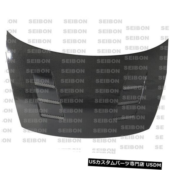 ボンネット 06-10ホンダシビック2dr TSセイボンカーボンファイバーボディキット HD0607HDCV2D-T S 06-10 Honda Civic 2dr TS Seibon Carbon Fiber Body Kit- Hood!!! HD0607HDCV2D-TS