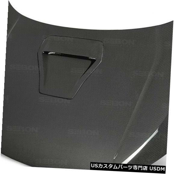 ボンネット 16-19ホンダシビックOEスタイルセイボンカーボンファイバーボディキット-フード!!! HD17HDCVR-OE 16-19 Honda Civic OE-Style Seibon Carbon Fiber Body Kit- Hood!!! HD17HDCVR-OE