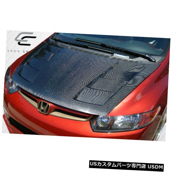 ボンネット 06-11ホンダシビック2DRサーキットカーボンファイバークリエーションズボディキット-フード!!! 103131 06-11 Honda Civic 2DR Circuit Carbon Fiber Creations Body Kit- Hood!!! 103131