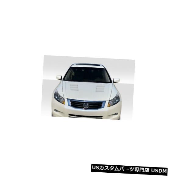 ボンネット 08-12ホンダアコード4DR TS-1デュラフレックスボディキット-フード!!! 115477 08-12 Honda Accord 4DR TS-1 Duraflex Body Kit- Hood!!! 115477