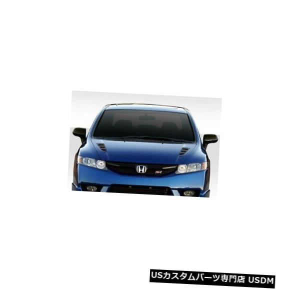 ボンネット 06-11ホンダシビック4DRタイプMデュラフレックスボディキット-フード!!! 114575 06-11 Honda Civic 4DR Type M Duraflex Body Kit- Hood!!! 114575