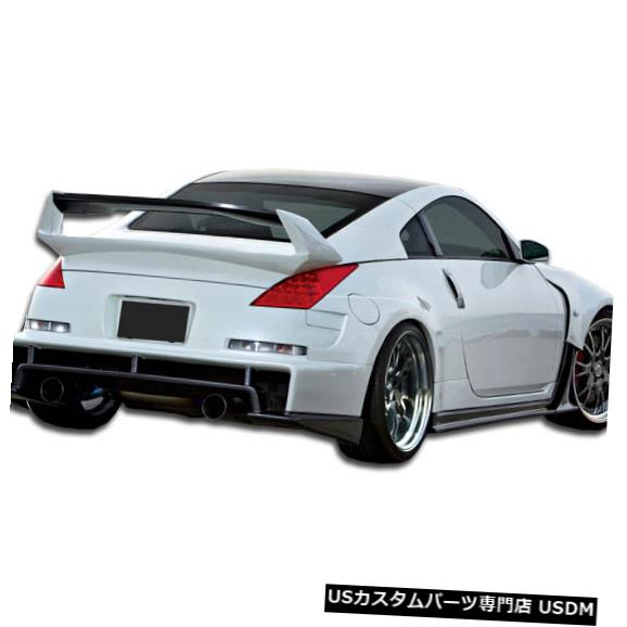 Rear Wide Body Kit Bumper 03-09日産350Z AM-S Duraflexリアワイドボディキットバンパーに適合!!! 107226 03-09 Fits Nissan 350Z AM-S Duraflex Rear Wide Body Kit Bumper!!! 107226
