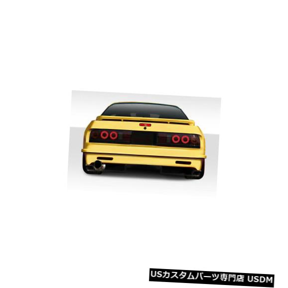 Rear Wide Body Kit Bumper 86-91マツダRX7トラックマンデュラフレックスリアワイドボディキットバンパー!!! 114861 86-91 Mazda RX7 Trackman Duraflex Rear Wide Body Kit Bumper!!! 114861