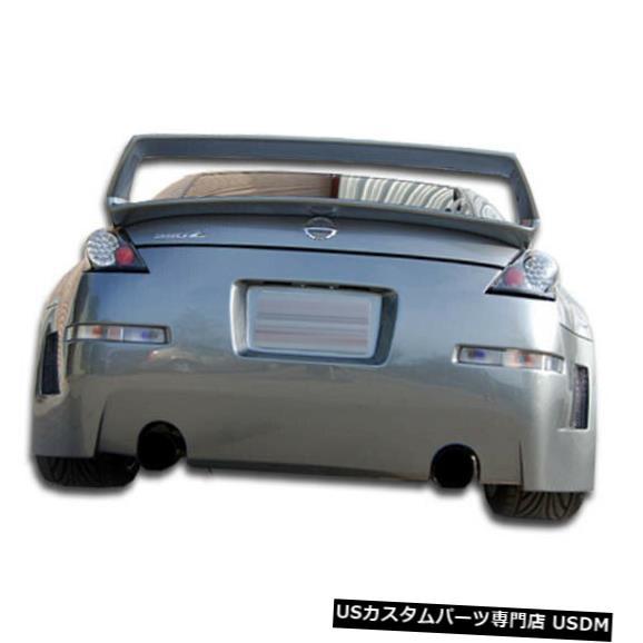 Rear Wide Body Kit Bumper 03-08日産350Z B-2 Duraflexリアワイドボディキットバンパーに適合!!! 103349 03-08 Fits Nissan 350Z B-2 Duraflex Rear Wide Body Kit Bumper!!! 103349