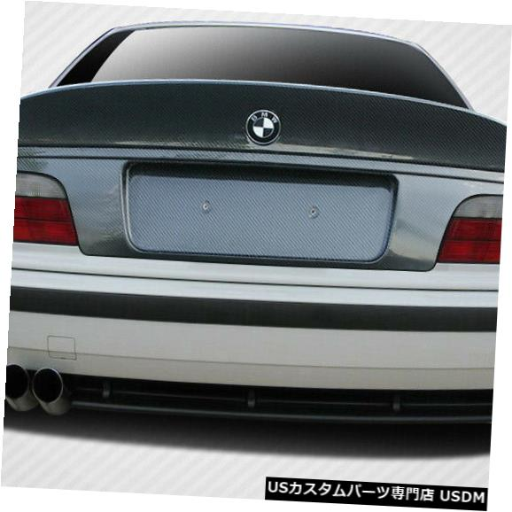 Trunk 92-98 BMW 3シリーズ2DR CSL Look DriTechカーボンファイバーボディキット-トランク/ハッチ h 113138 92-98 BMW 3 Series 2DR CSL Look DriTech Carbon Fiber Body Kit-Trunk/Hatch 113138