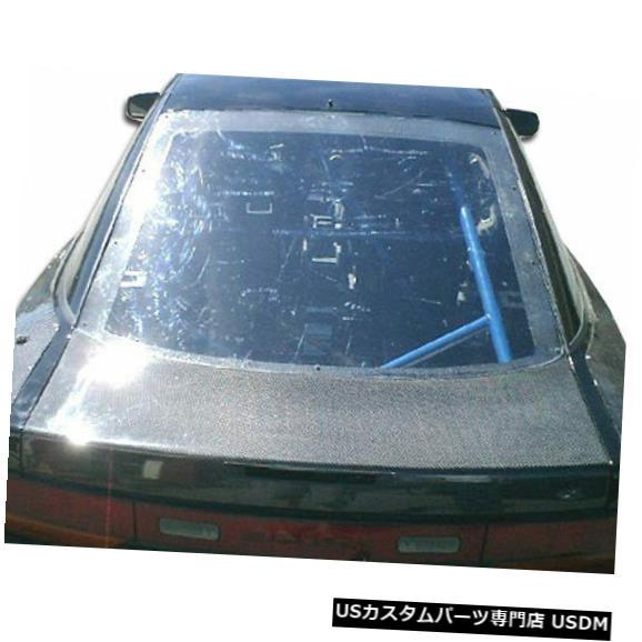 Trunk 89-94は日産240SX HB OEMカーボンファイバーボディキットに適合-トランク/帽子 h 102868 89-94 Fits Nissan 240SX HB OEM Carbon Fiber Body Kit-Trunk/Hatch 102868