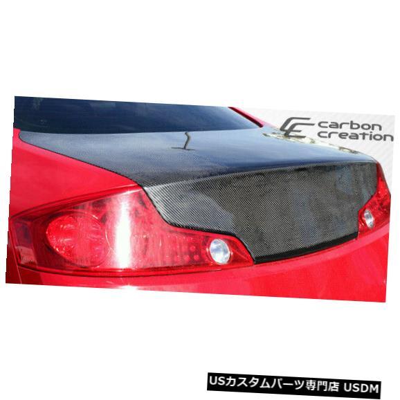 Trunk 03-07インフィニティGクーペ2DR OEMカーボンファイバーボディキットに適合-トランク/帽子 h !!! 105738 03-07 Fits Infiniti G Coupe 2DR OEM Carbon Fiber Body Kit-Trunk/Hatch!!! 105738
