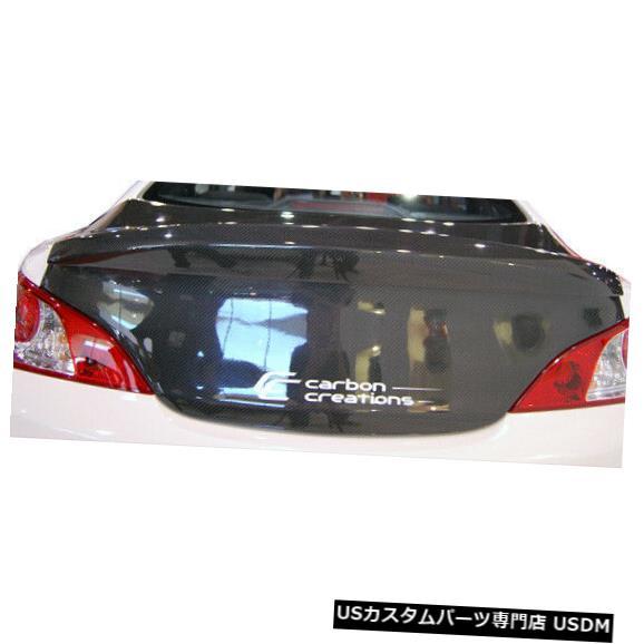 Trunk 10-16ヒュンダイジェネシス2DR OEMカーボンファイバーボディキットトランク/ Hatc h 105839に適合 10-16 Fits Hyundai Genesis 2DR OEM Carbon Fiber Body Kit-Trunk/Hatch 105839