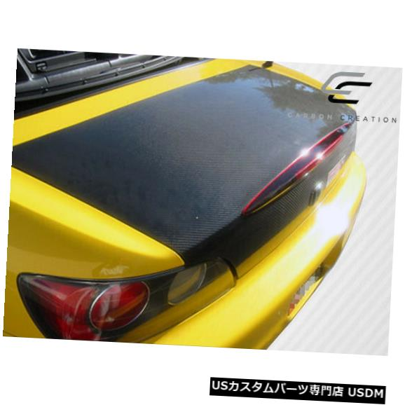 Trunk 00-09ホンダS2000 OEMカーボンファイバークリエーションズボディキット-トランク/ハット h !!! 102879 00-09 Honda S2000 OEM Carbon Fiber Creations Body Kit-Trunk/Hatch!!! 102879