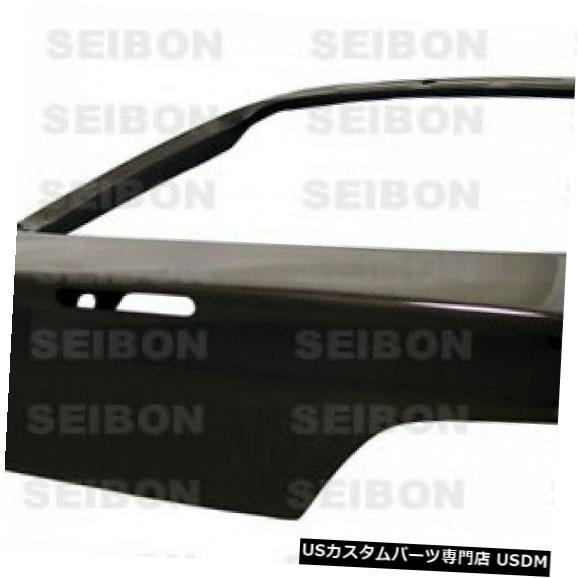 Trunk 02-06アキュラRSX OEスタイルセイボンカーボンファイバーボディキット-トランク/帽子 h !!! TL0204ACRSX 02-06 Acura RSX OE-Style Seibon Carbon Fiber Body Kit-Trunk/Hatch!!! TL0204ACRSX