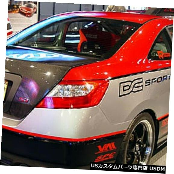 Trunk 06-10ホンダシビック2dr OEセイボンカーボンファイバーボディキット-トランク/ Hatc h !! TL0607HDCV2D 06-10 Honda Civic 2dr OE Seibon Carbon Fiber Body Kit-Trunk/Hatch!! TL0607HDCV2D