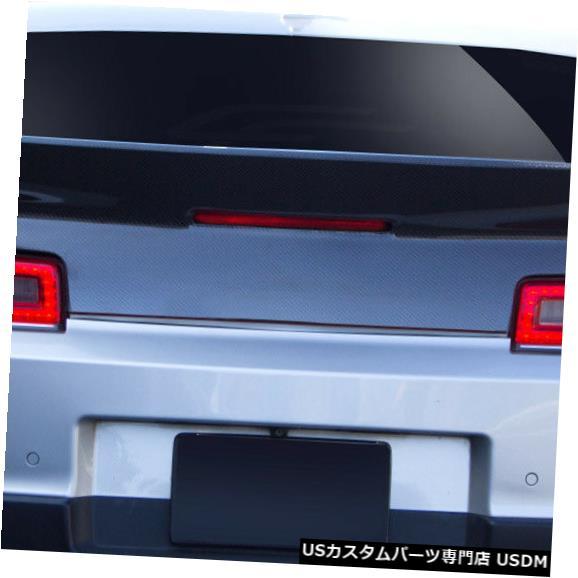 Trunk 14-15シボレーカマロAMSカーボンファイバークリエーションズボディキット-トランク/ハット h !!! 114450 14-15 Chevrolet Camaro AMS Carbon Fiber Creations Body Kit-Trunk/Hatch!!! 114450