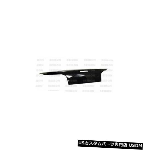 Trunk 89-94適合日産スカイラインセイボンカーボンファイバーボディキット-トランク/帽子 h TL9901NSR34 89-94 Fits Nissan Skyline Seibon Carbon Fiber Body Kit-Trunk/Hatch TL9901NSR34