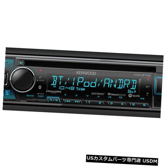 [並行輸入品] 車用品 バイク用品 >> カーナビ カーエレクトロニクス その他 In-Dash ダッシュカーオーディオCD USB Bluetoothラジオレシーバーの新しい2019 Kenwood CD Dash Car Audio In 贈答 2019 Receiver Bluetooth New KDC-BT33 Radio