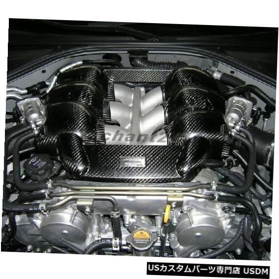 エンジンカバー 08-15日産R35 GTR CBA DBA VR38DETT鉱山エンジンカバーグロッシー用カーボンキット Carbon Kit For 08-15 Nissan R35 GTR CBA DBA VR38DETT Mines Engine