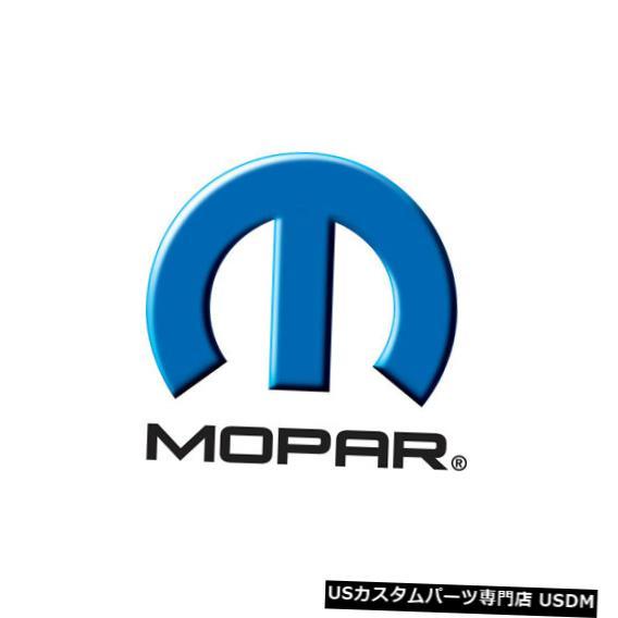 車用品 バイク用品 >> 半額 パーツ 駆動系パーツ その他 エンジンカバー エンジンカバー-VIN:Hフロントアッパーモパー68266688AA 68266688AA Mopar Engine H Front 新色 Cover-VIN: Upper