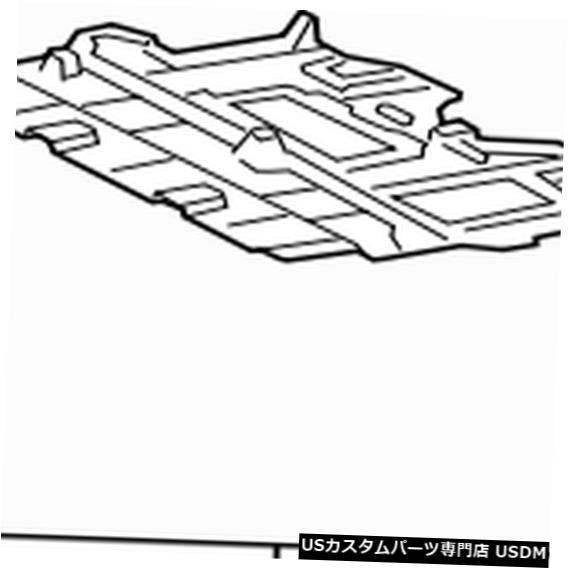 エンジンカバー 51410-53081トヨタカバー、5141053081未満のエンジン、新しい純正OEMパーツ 51410-53081 Toyota Cover, engine under 5141053081, New Genuine OEM Part
