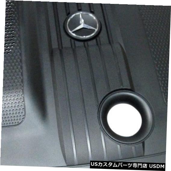 偉大な エンジンカバー MERCEDES-BENZ E-CLASS MERCEDES-BENZ W212エンジンカバーA6510102767 2.2ディーゼル新品 GENUINE MERCEDES-BENZ E-CLASS E-CLASS W212 Engine Cover A6510102767 2.2 Diesel NEW GENUINE, ひめこうぐ:ccae5d82 --- killstress.org