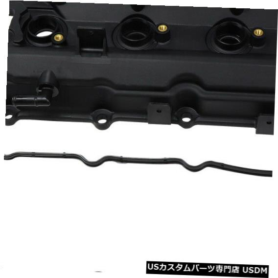 大切な エンジンカバー エンジンバルブカバーは2003-2006日産350Z BECK/ ARNLEYに適合 Engine エンジンカバー Valve Engine Cover fits fits 2003-2006 Nissan 350Z BECK/ARNLEY, 石巻市:722c3577 --- agroatta.com.br