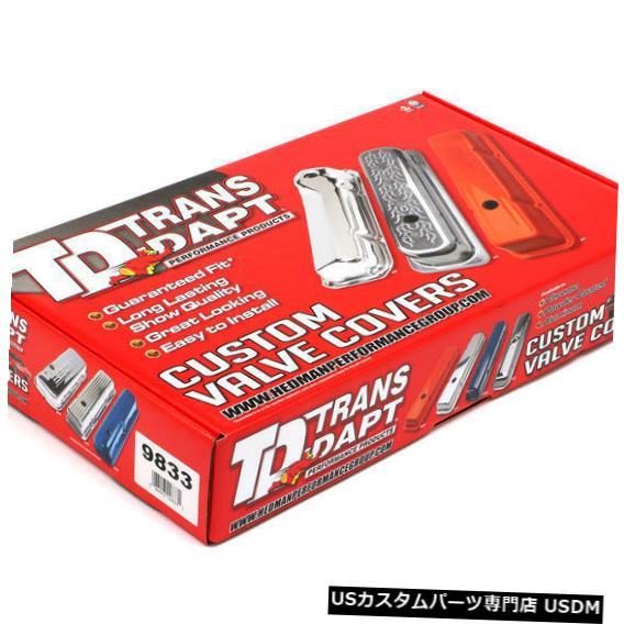 エンジンカバー Trans Daptエンジンバルブカバーセット9833; Trans Dapt Engine Valve Cover Set 9833;