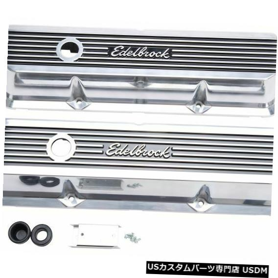 エンジンカバー 1974 Ford M450エンジンバルブカバーセットEdelbrock 61249NY For 1974 Ford M450 Engine Valve Cover Set Edelbrock 61249NY