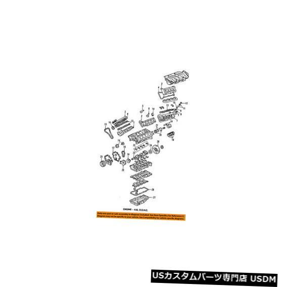 エンジンカバー GM OEMエンジンバルブカバー12590711 GM OEM-Engine Valve Cover 12590711