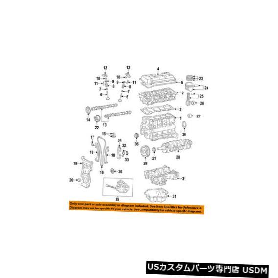 エンジンカバー トヨタOEMエンジンタイミングカバー1131037062 TOYOTA OEM-Engine Timing Cover 1131037062