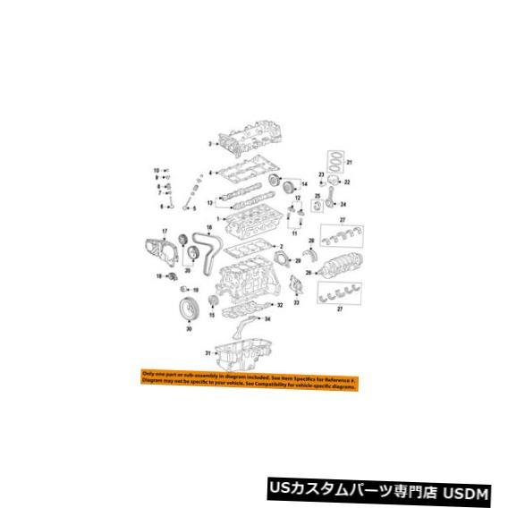 エンジンカバー シボレーGM OEM 14-15クルーズエンジンバルブカバー55581593 Chevrolet GM OEM 14-15 Cruze-Engine Valve Cover 55581593