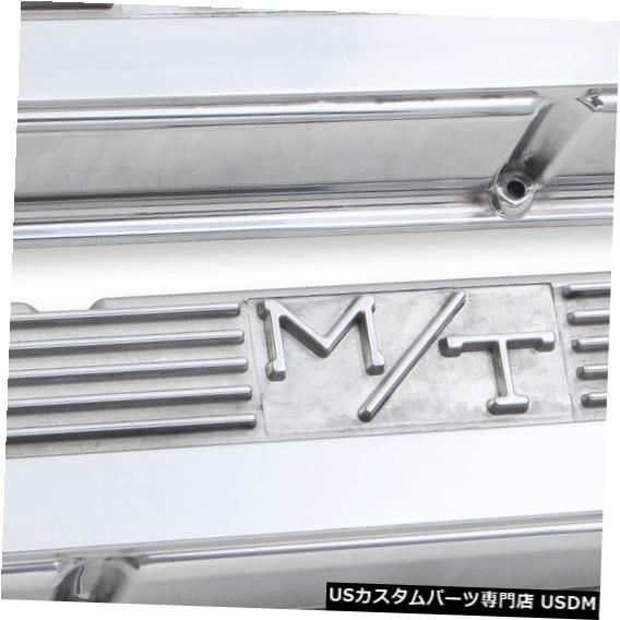 エンジンカバー シボレースモールブロックエンジン用Holley 241-82 M / Tバルブカバー-ポリッシュ仕上げ Holley 241-82 M/T Valve Covers for Chevy small block engines - Polished