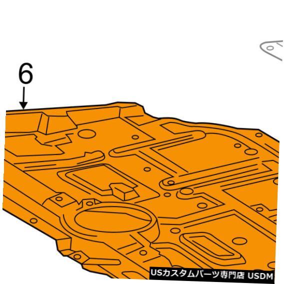エンジンカバー トヨタOEMスプラッシュシールドエンジンカバー5141012105 TOYOTA OEM Splash Shield-Engine Cover 5141012105