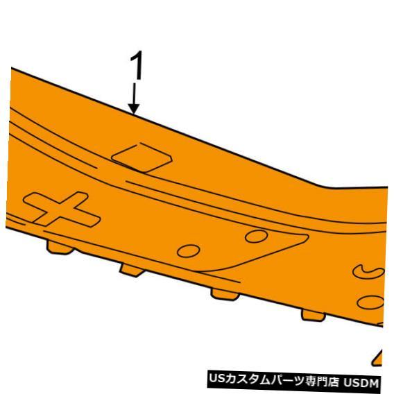 ラジエーターカバー キャデラックGM OEMラジエーターコアサポート視力シールドスプラッシュカバーパネル23205335 Cadillac GM OEM Radiator Core Support-Sight Shield Splash Cover Panel 23205335