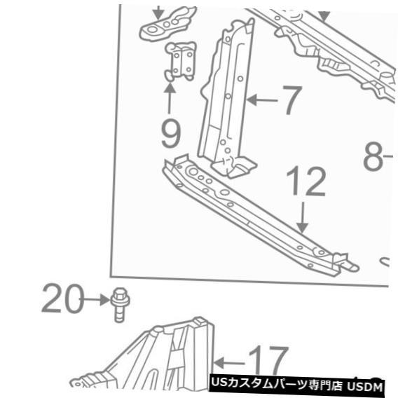 ラジエーターカバー TOYOTA OEM Under Underradiator / Engin e-Cover Splash Shield Left 5144252030 TOYOTA OEM Under Radiator/Engine-Cover Splash Shield Left 5144252030