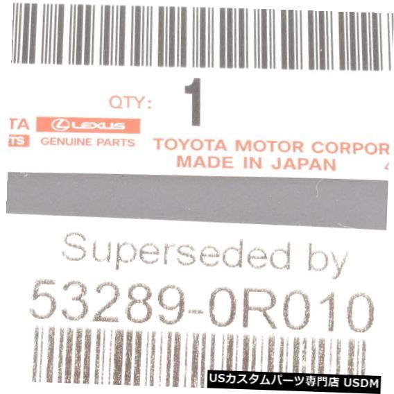 ラジエーターカバー 新しい純正OEMトヨタ53289-0R010ラジエーターサポートカバー2006-2012 RAV4 New Genuine OEM Toyota 53289-0R010 Radiator Support Cover 2006-2012 RAV4