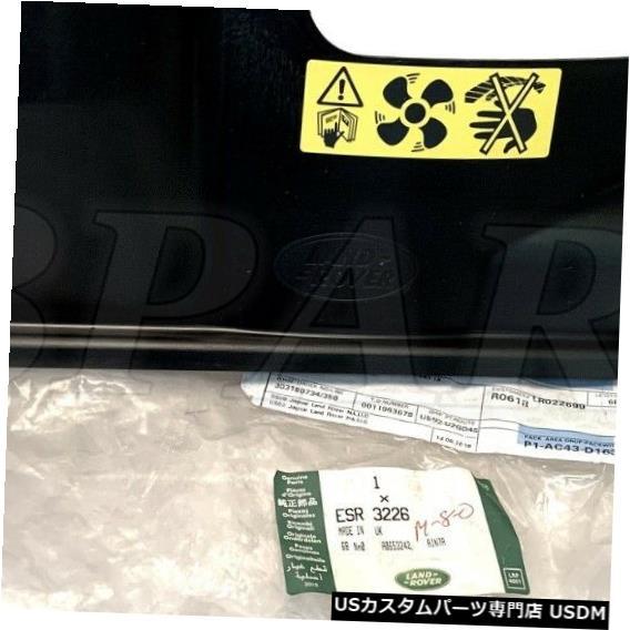 ラジエーターカバー ランドローバーレンジクラシックディスカバリー1ディフェンダーラジエーターファンアッパーカバーシールド LAND ROVER RANGE CLASSIC DISCOVERY 1 DEFENDER RADIATOR FAN UPPER COVER SHROUD