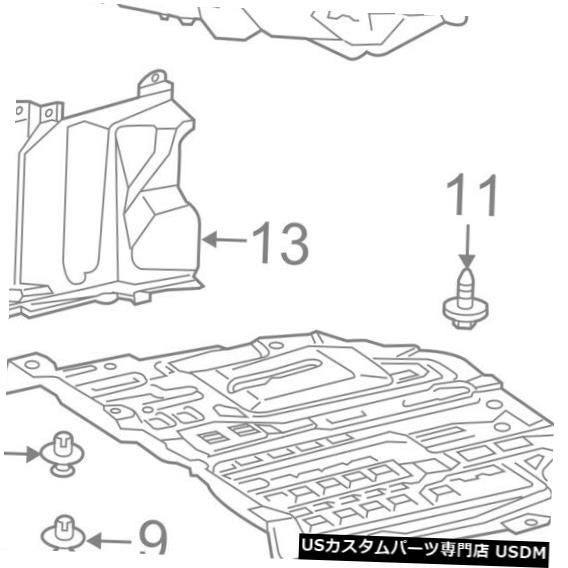ラジエーターカバー トヨタOEM 2018 C-HRスプラッシュシールド-エンジン/ラジエーターカバー51420F4020 TOYOTA OEM 2018 C-HR Splash Shields-Under Engine / Radiator Cover 51420F4020