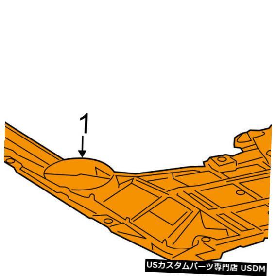 ラジエーターカバー トヨタOEM 16-18 RAV4スプラッシュシールド-エンジン/ラジエーターカバー5144142170 TOYOTA OEM 16-18 RAV4 Splash Shields-Under Engine / Radiator Cover 5144142170