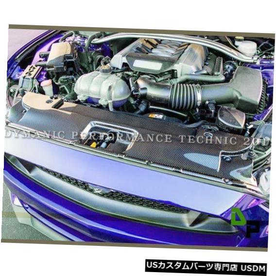 ラジエーターカバー 2015-2017フォードマスタング用カーボン繊維冷却ラジエーターパネルカバープレート Carbon Fiber Cooling Radiator Panel Cover Plate For 2015-2017 Ford Mustang