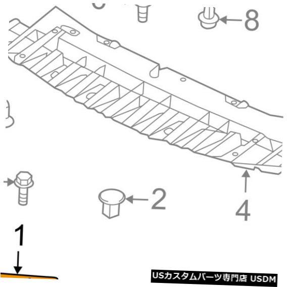 ラジエーターカバー 日産OEMラジエーターコアサポート-サイトシールドスプラッシュカバーパネル623223SH0A NISSAN OEM Radiator Core Support-Sight Shield Splash Cover Panel 623223SH0A