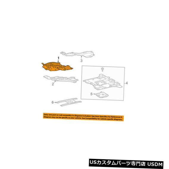ラジエーターカバー TOYOTA OEM Splash Shield-FORアンダーラジエーター/エンジン e Cover Right 5140860030 TOYOTA OEM Splash Shield-FR Under Radiator/Engine Cover Right 5140860030