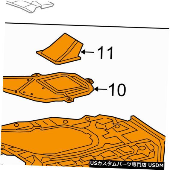 <title>車用品 バイク用品 >> パーツ 駆動系パーツ その他 ラジエーターカバー トヨタOEM 2018 Camry Splash 正規品 Shield-RADIATO Rサポート-カバーアセンブリ5142006010 TOYOTA OEM Shield-RADIATOR SUPPORT-Cover Assembly 5142006010</title>