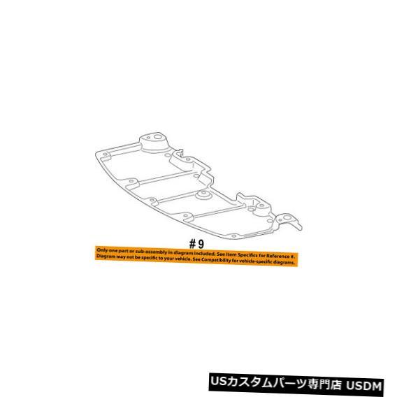 ラジエーターカバー トヨタOEM 14-16カローラスプラッシュシールド下エンジン/ラジエーターカバー5145102080 TOYOTA OEM 14-16 Corolla Splash Shield-Under Engine / Radiator Cover 5145102080