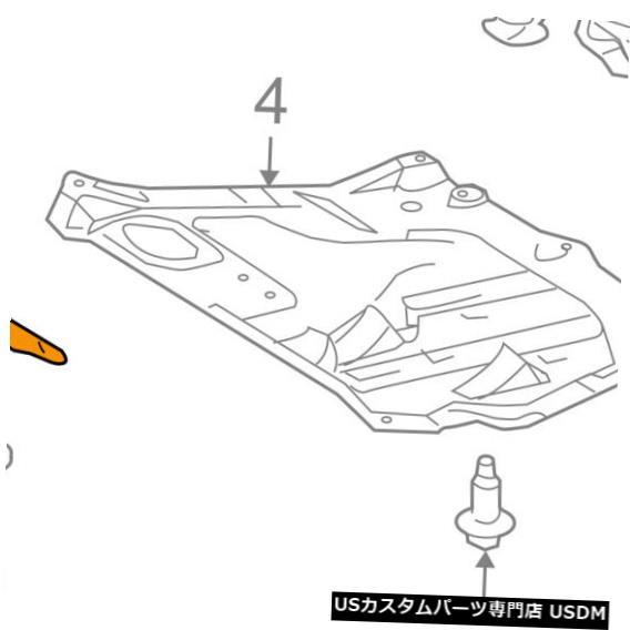 ラジエーターカバー TOYOTA OEM Highlander Splash Shield-FOR Under Radiator / Engine e Cover 514410E040 TOYOTA OEM Highlander Splash Shield-FR Under Radiator/Engine Cover 514410E040
